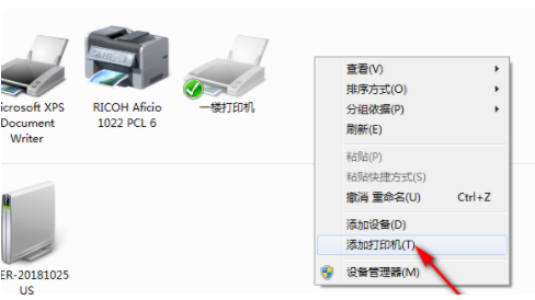 epsonl101打印机驱动安装教程4