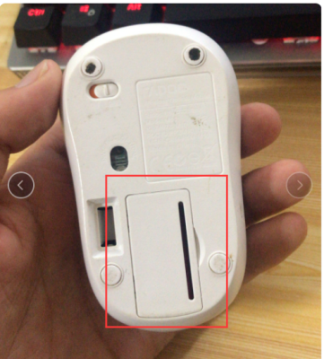 罗技m215怎么换电池5