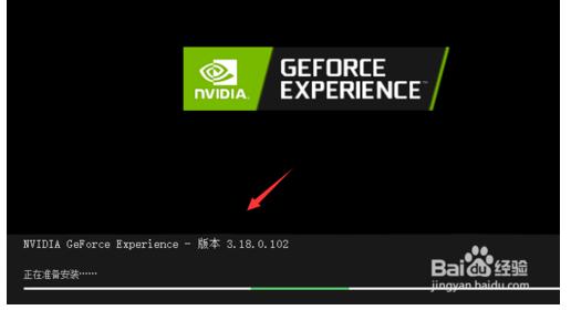 七彩虹网驰gtx1060显卡驱动安装教程