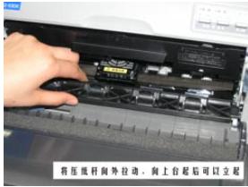 epson lq-630k打印机怎么换色带2