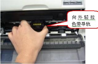 epson lq-630k打印机怎么换色带5