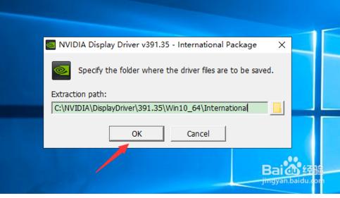 nvidia geforce 405驱动安装教程