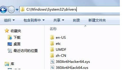 七彩虹9600gt驱动安装失败3