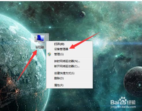七彩虹9600gt驱动怎么更新1