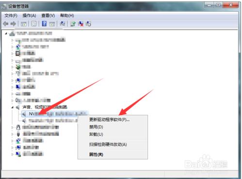 七彩虹9600gt驱动怎么更新3