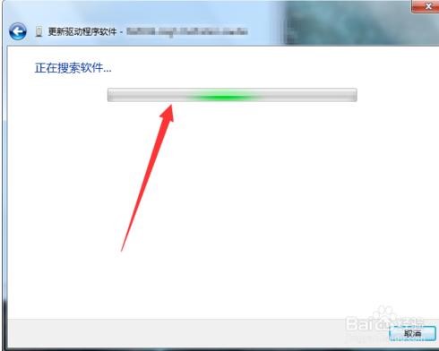 七彩虹9600gt驱动怎么更新4