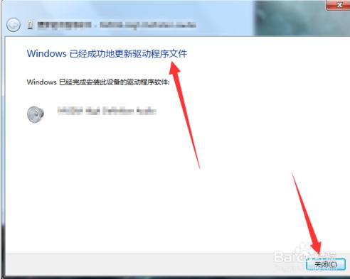 七彩虹9600gt驱动怎么更新5