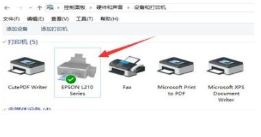 爱普生sx110打印机清洗喷头步骤3