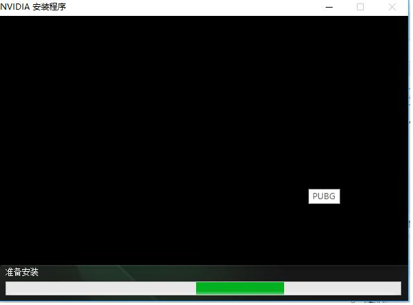nvidia geforce 6600驱动安装教程6