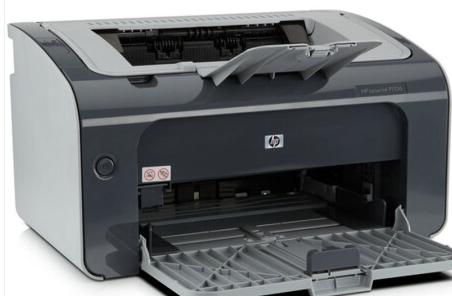 hp3050打印机驱动下载