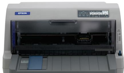 epson lq-630k打印机驱动下载