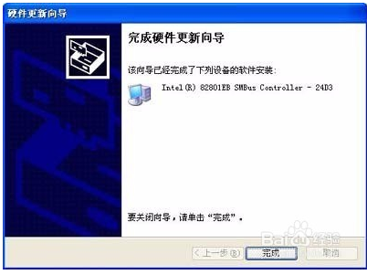 七彩虹gt740显卡驱动安装教程