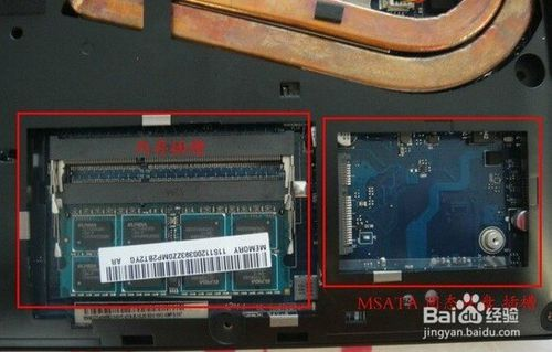 联想Y430P笔记本拆机7
