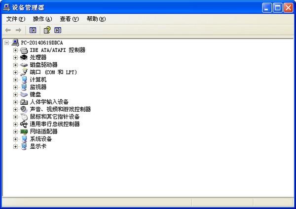戴尔v131笔记本声卡驱动安装方法1