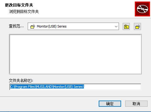 hpg4010扫描仪驱动安装教程3