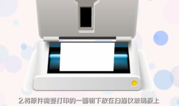 hpg4010扫描仪怎么用3