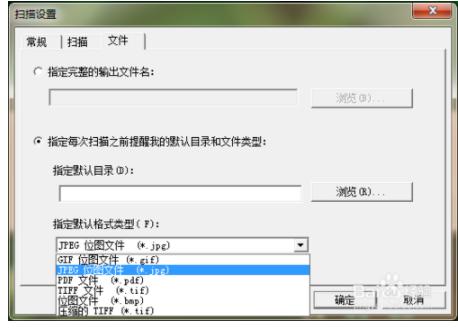 如何使用hpg4010扫描仪扫描文件到电脑图片4