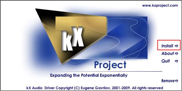 创新KX3552驱动安装5