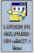 hp403打印机驱动怎么安装1