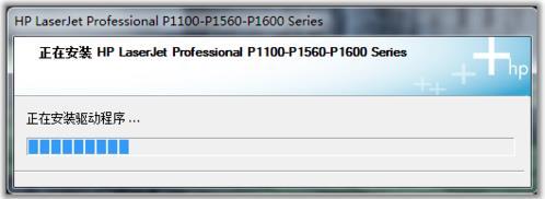 hp403打印机驱动怎么安装8
