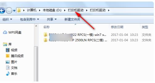 佳能ip2780驱动安装教程1