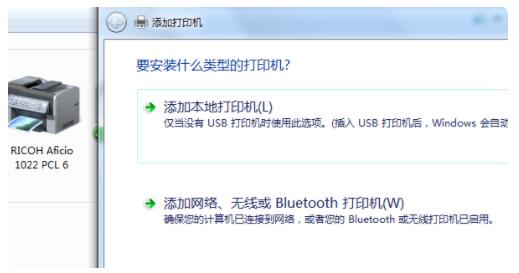 佳能ip2780驱动安装教程5