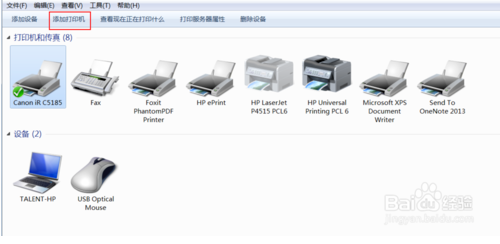 佳能mp259驱动程序安装教程2