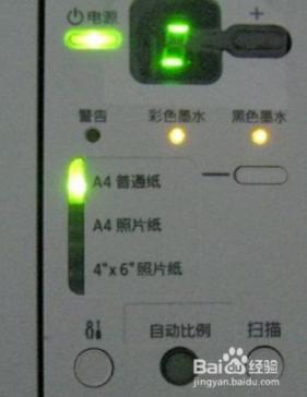 佳能MP259打印机如何清零3
