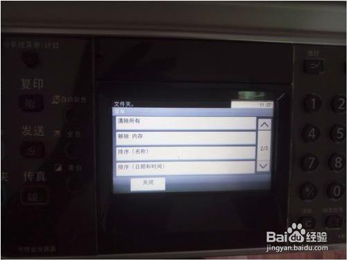 京瓷8520怎么扫描文件10
