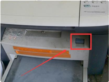 惠普p1008打印机怎么加墨1