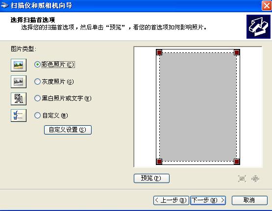 虹光fb2600b扫描仪的使用方法3