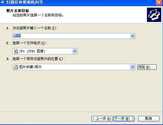 虹光fb2600b扫描仪的使用方法4