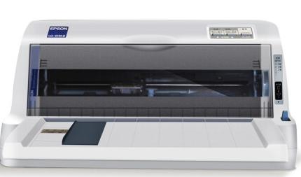 爱普生L1118打印机驱动下载
