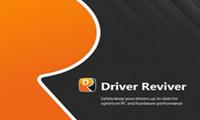 Driver Reviver驱动管理软件下载 v5.33.2.6 免费版
