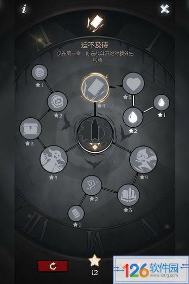 月圆之夜游戏攻略