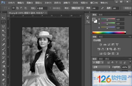 Photoshop铅笔画方法1