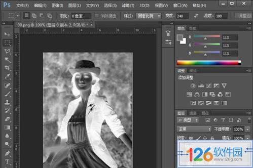 Photoshop铅笔画方法2