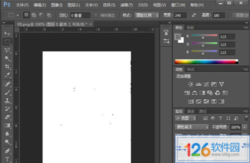 Photoshop铅笔画方法3