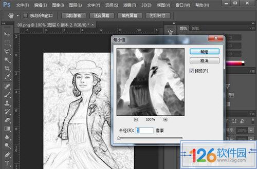 Photoshop铅笔画方法4