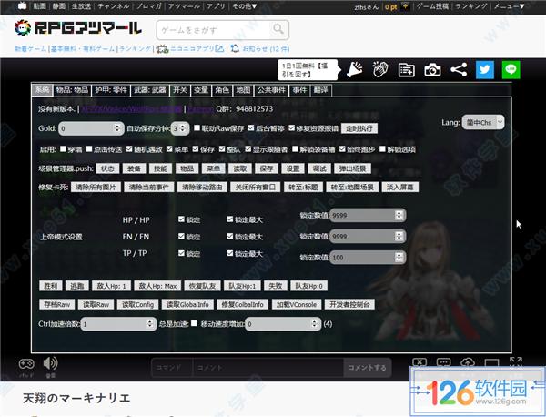 RPG Maker MV特色