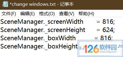 RPG Maker MV修改窗口大小5