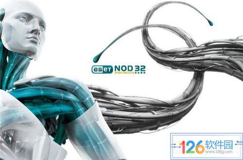 ESET NOD32杀毒软件