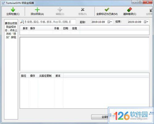 TortoiseSVN中文版