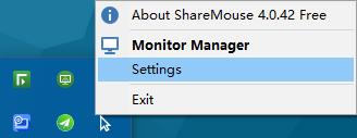 ShareMouse实现多台电脑共享键盘鼠标2