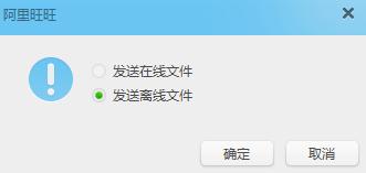 阿里旺旺发送视频方法2