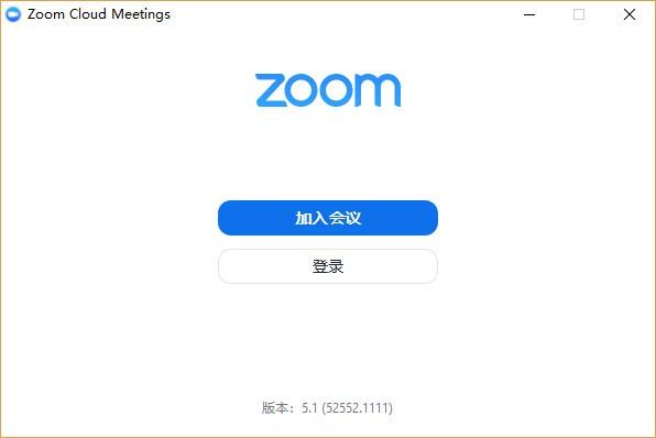 Zoom视频会议软件