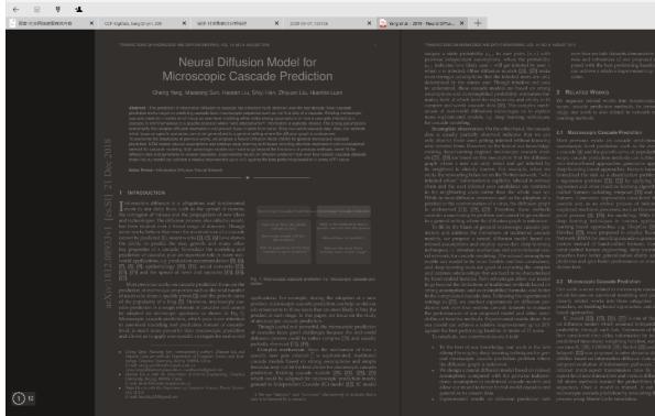 Xodo PDF阅读器使用教程2