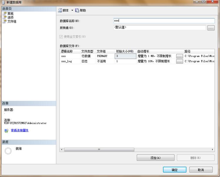 SQL Server2020中文版特色