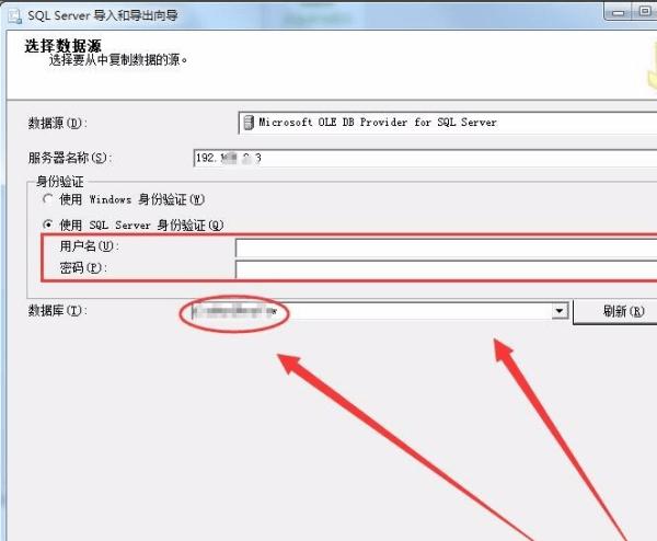 SQL Server2020中文版导出数据方法5