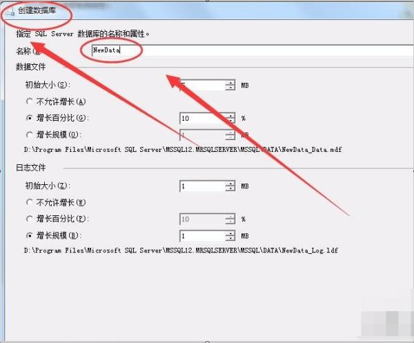 SQL Server2020中文版导出数据方法7